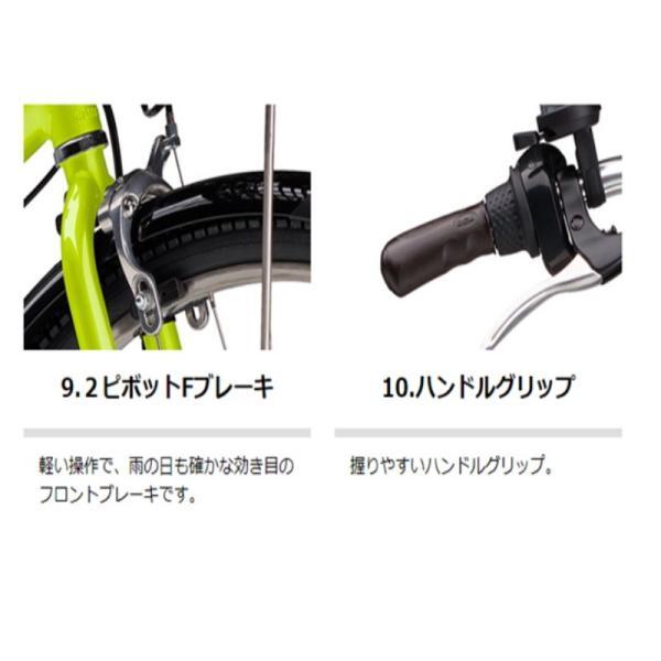 電動自転車 レンタル 1ヶ月 ヤマハ PAS With(パスウィズ)12.3Ah 26インチ 自社便エリア対象(送料無料)|happy-cycle-setagaya|07