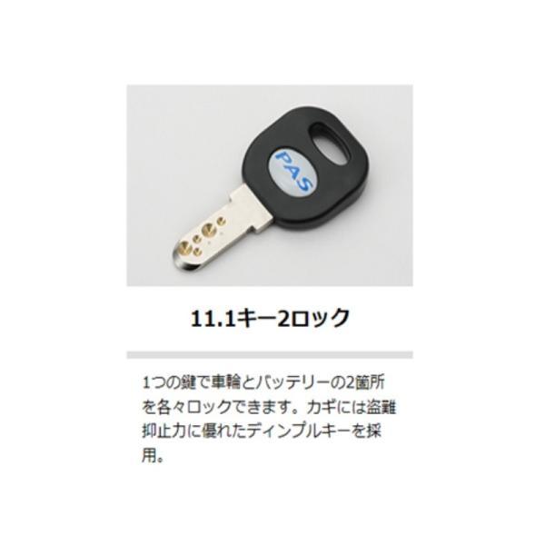 電動自転車 レンタル 1ヶ月 ヤマハ PAS With(パスウィズ)12.3Ah 26インチ 自社便エリア対象(送料無料)|happy-cycle-setagaya|08