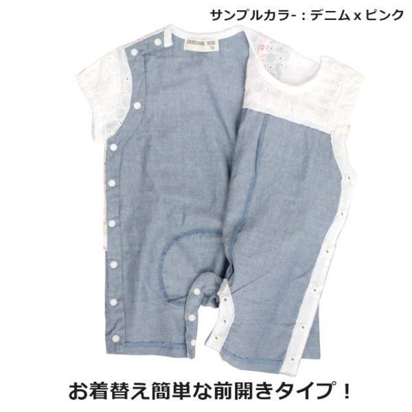 a2477515faed3 ... ロンパース 夏服 ベビー 女の子 綿100% 半袖Tシャツ&パンツ カバーオール ギフト 出産祝