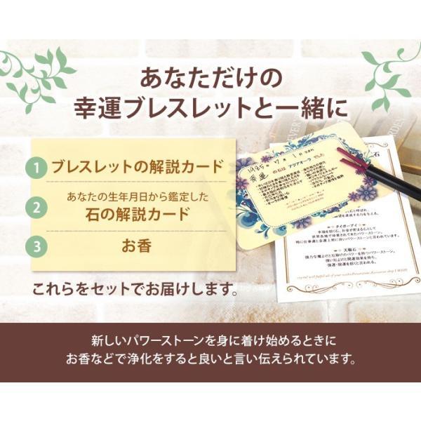 パワーストーン ブレスレット ラピスラズリ オニキス 天眼石 鑑定|happy-iwish|13