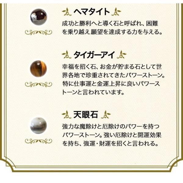パワーストーン ブレスレット ラピスラズリ オニキス 天眼石 鑑定|happy-iwish|06