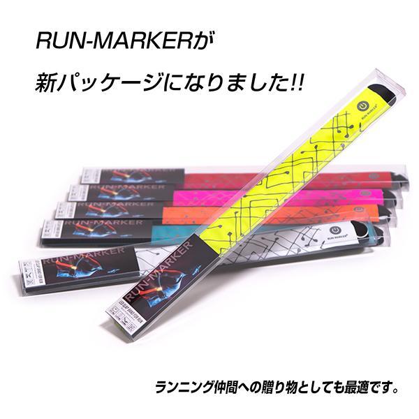月刊ランナーズ掲載 RUN-MARKER ランマーカー 全6色 マラソン ランニング ライト ランナー 光るアームバンド 光るリストバンド 夜ラン happy-joint 02