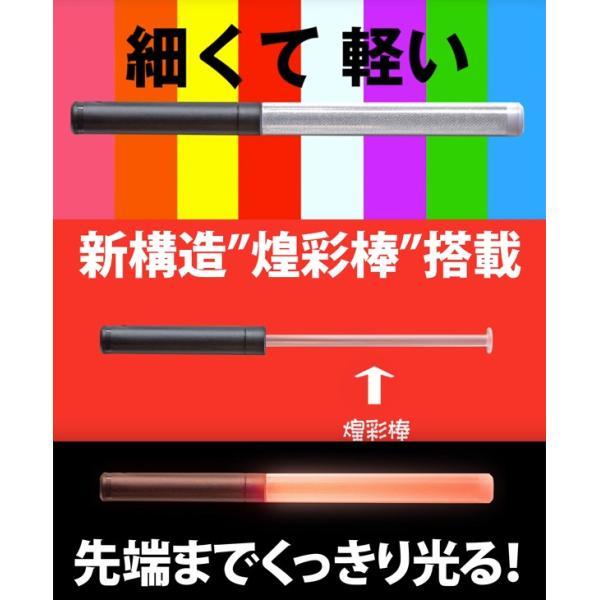 ルミカ ルミエーススターライト キラキラ  マット  電池式 ペンライト ライブ コンサートライト ルミエースライト happy-joint 04