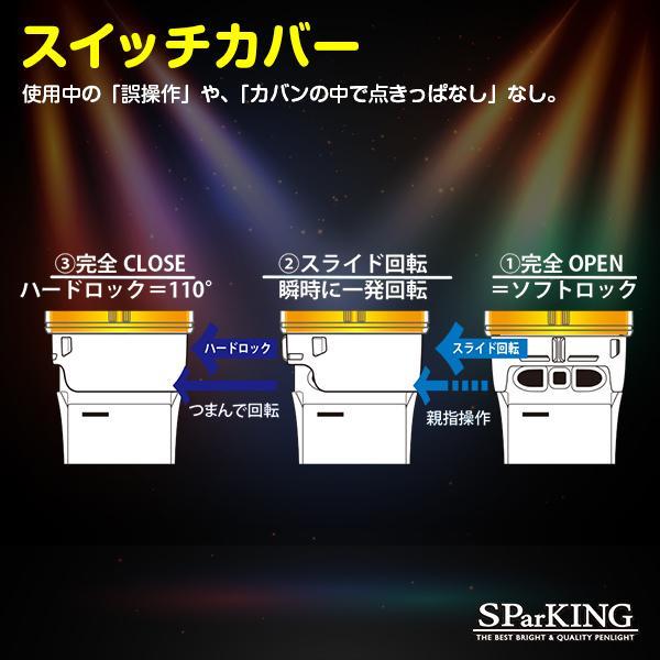 ミックスペンラ PRO キラキラ / ホワイト S・Mサイズ カラーチェンジ 24色 ターンオン ペンライト 電池式 コンサート ライブ|happy-joint|04