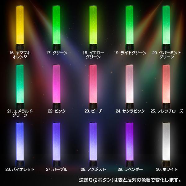 ミックスペンラ PRO キラキラ / ホワイト S・Mサイズ カラーチェンジ 24色 ターンオン ペンライト 電池式 コンサート ライブ|happy-joint|07