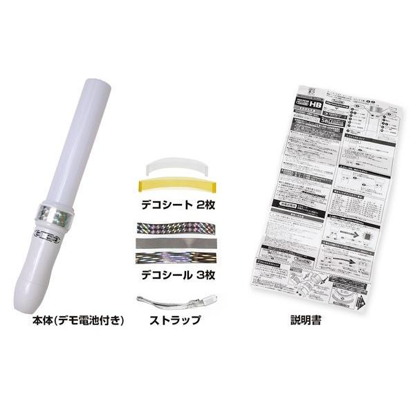 ミックスペンラ HB 24c デコ キラキラ / ホワイト S・Mサイズ ターンオン カラーチェンジ 24色 ペンライト|happy-joint|05