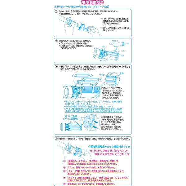 ミックスペンラ HB 24c デコ キラキラ / ホワイト S・Mサイズ ターンオン カラーチェンジ 24色 ペンライト|happy-joint|06