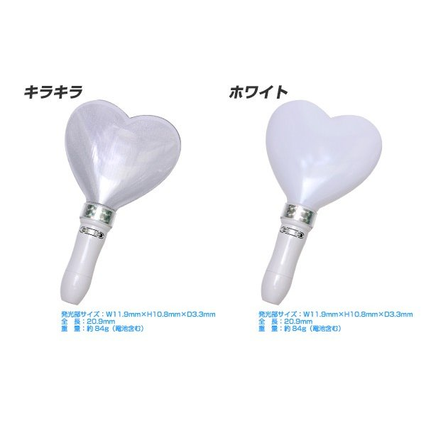 ミックスペンラ HB 24色 デコ キラキラ ホワイト ハート  ターンオン カラーチェンジ 24色 ペンライト MIX PENLa サイリウム 電池式|happy-joint|06