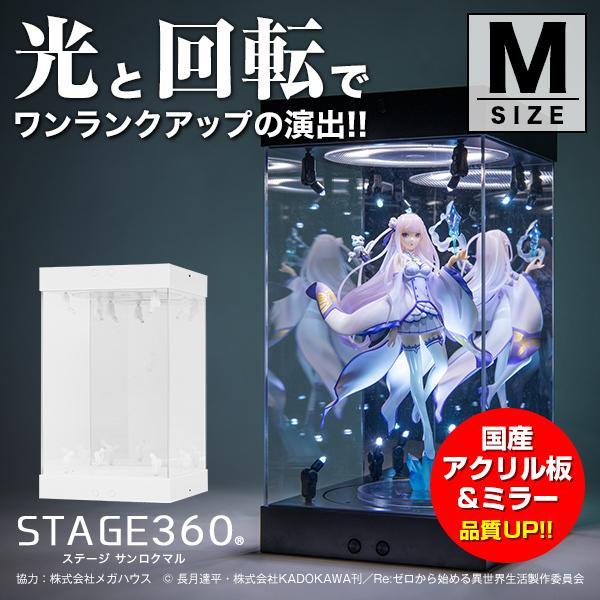 ホビージャパン STAGE360《Mサイズ》フィギュアケースコレクションケースアクリルケースLED光る回る回転ミラー30cmフィ