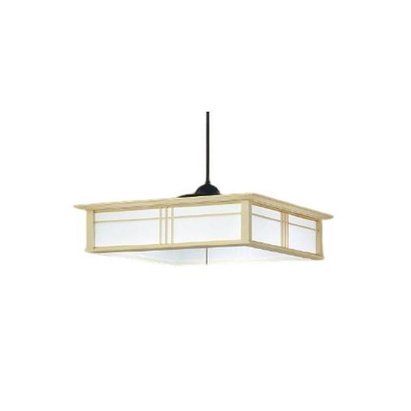 KOIZUMI(NS)コイズミ照明LED和風ペンダントライト〜8畳AP50311