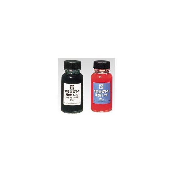 (まとめ) サクラクレパス 白板マーカー 油性・白板専用マーカー 補充用インキ(アルコールインキ) HWBK#49 黒 1個入 〔×5セット〕