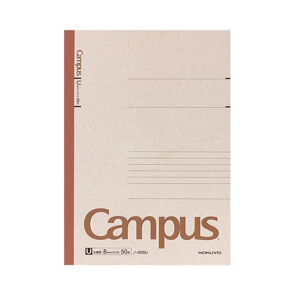 (まとめ) コクヨ キャンパスノート(太横罫) A4 U罫 50枚 ノ-205U 1セット(5冊) 〔×3セット〕