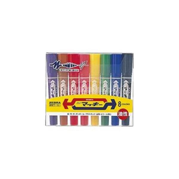 (業務用30セット) ZEBRA ゼブラ 油性ペン/ハイマッキー 〔太字・細字/8色組み〕 MC8C