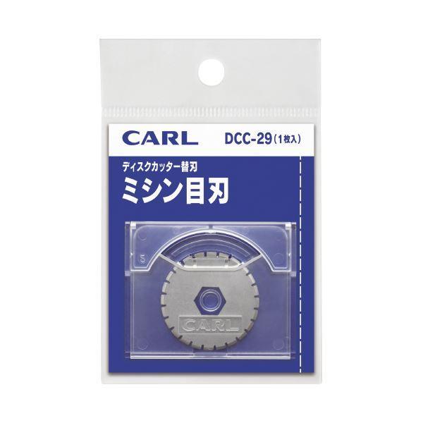 (まとめ)カール事務器 ディスクカッター替刃 DCC-29 ミシン目〔×10セット〕