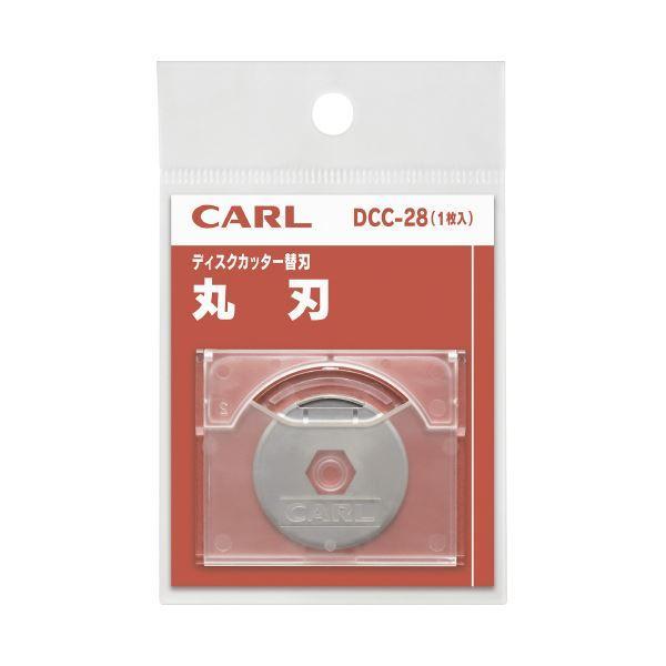 (まとめ)カール事務器 ディスクカッター替刃 DCC-28 丸刃〔×50セット〕