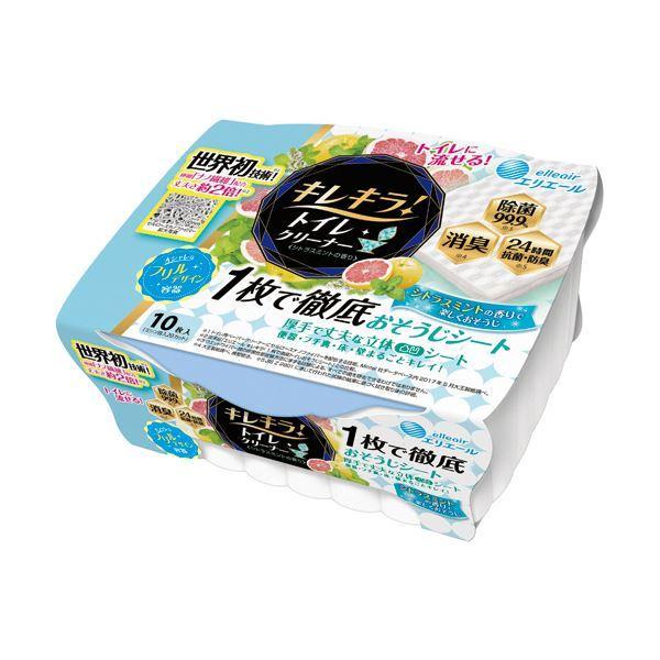 (まとめ)大王製紙 エリエール キレキラ シトラスミントの香り 本体 1パック(10枚)〔×20セット〕