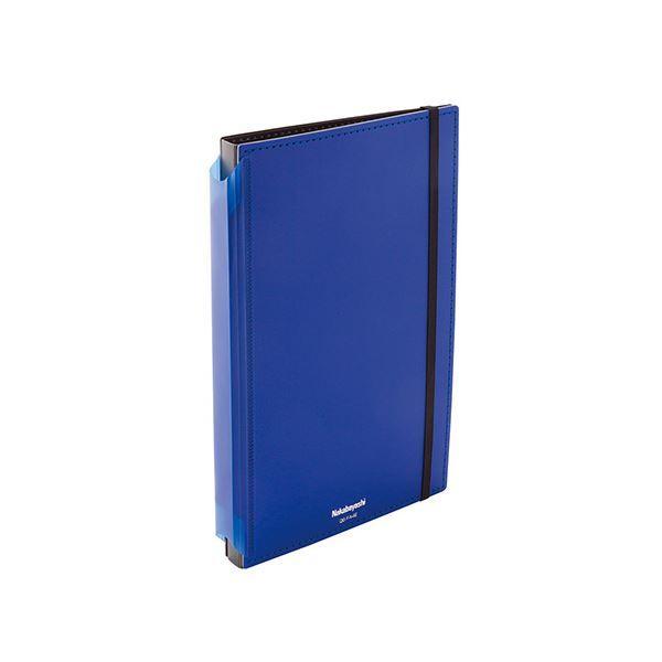 (まとめ) ナカバヤシ 折りたたみクリップボード A4判タテ型(二つ折りタイプ) ブルー 〔×5セット〕