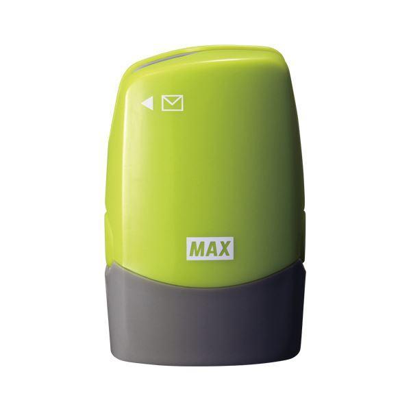 (まとめ) マックス コロレッタ レターオープナー&個人情報保護用ローラー式スタンプ ライトグリーン SA-151RL/LG2 〔×5セット〕