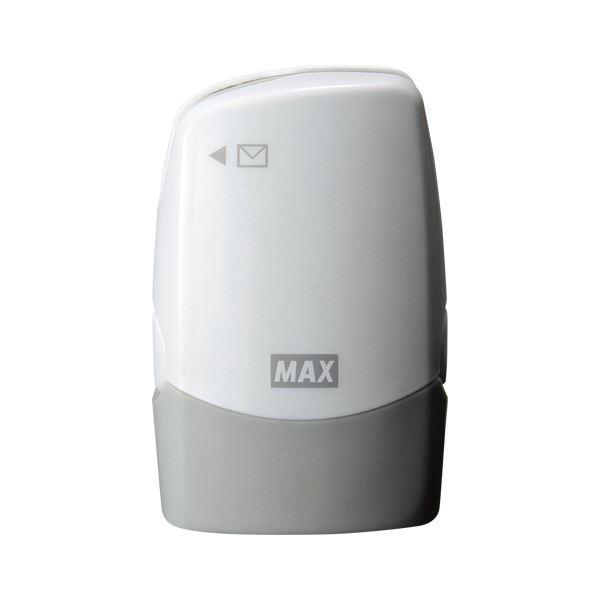 (まとめ) マックス コロレッタ レターオープナー&個人情報保護用ローラー式スタンプ ホワイト SA-151RL/W2 〔×5セット〕