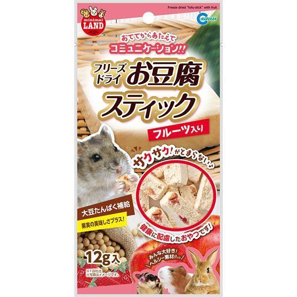 (まとめ) お豆腐スティック フルーツ入り 12g (ペット用品) 〔×15セット〕