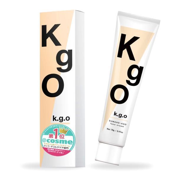 K.g.O SUMAHO-AGO face cream  ケージーオー スマホあご フェイスクリーム 70g スキンケア kgo ネック デコルテ|happy-mommy-story