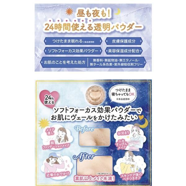 送料無料 CANMAKE キャンメイク シークレットビューティーパウダー限定 OB-01(シルキーナチュラル) happy-pandashop 03