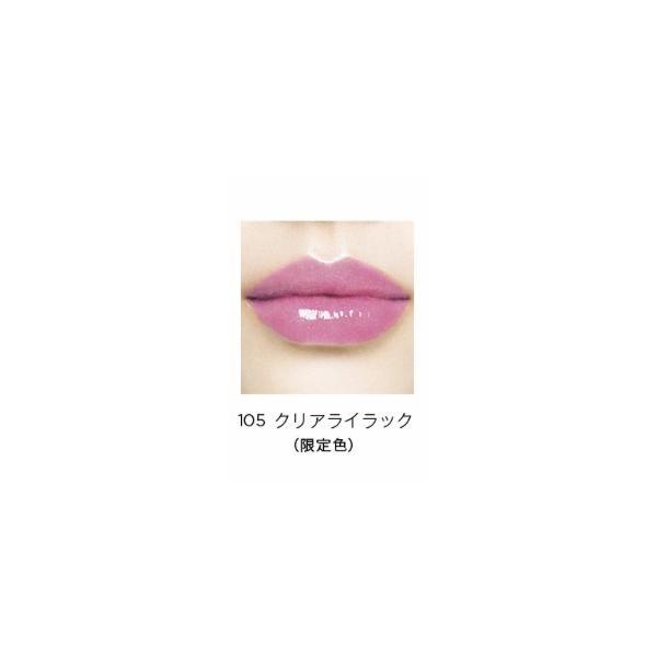 送料無料 OPERA オペラ シアーリップカラー RN  限定色105 (クリアライラック)|happy-pandashop|02