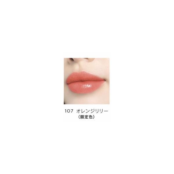 送料無料 OPERA  オペラ リップティント N 限定色 107(オレンジリリー)|happy-pandashop|02