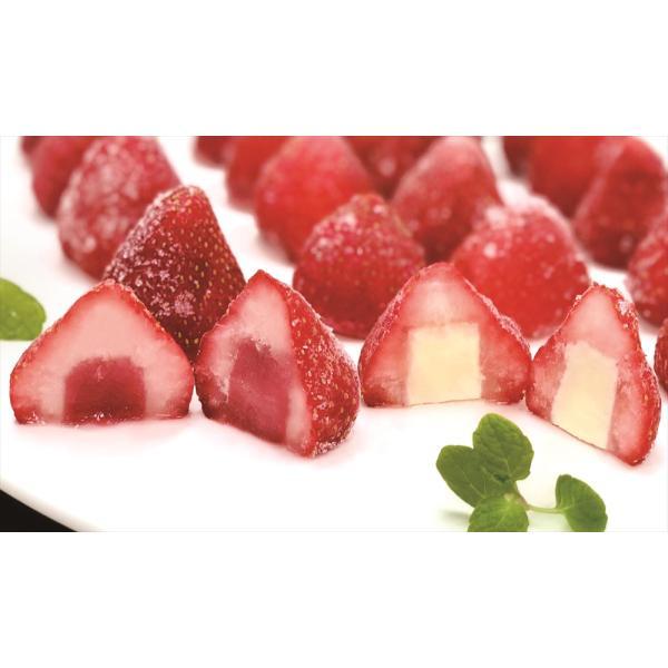 和(なごみ)苺あいす(2種・計20個)込み
