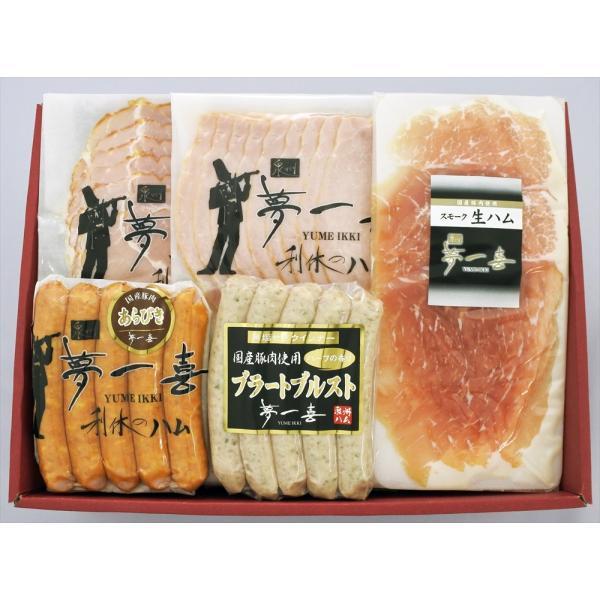 お取り寄せグルメ お歳暮 大阪 「夢一喜フーズ工房」 ハム・ウインナー詰合せ 送料込み