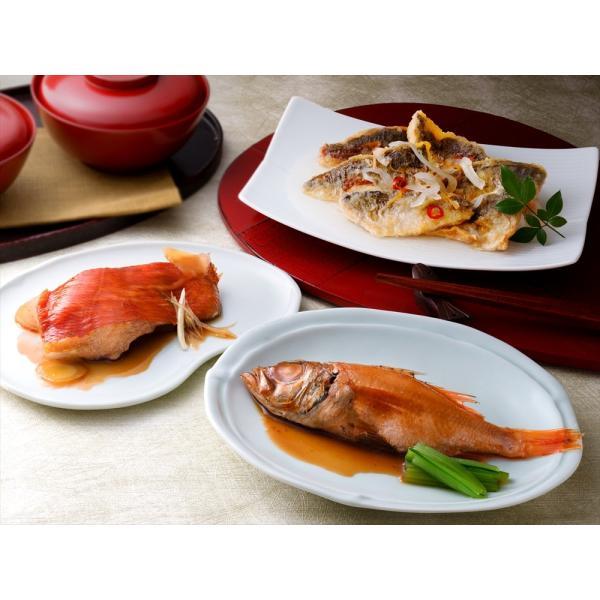 鳥取 「山陰大松」 氷温熟成 簡単便利な魚惣ギフト匠 送料込み