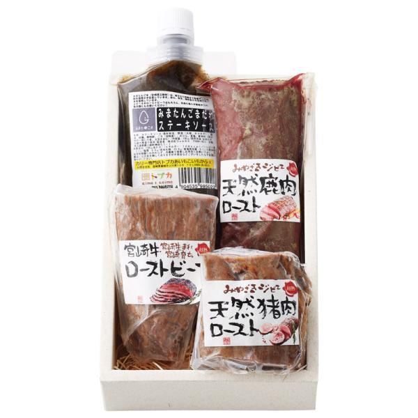 お歳暮 ご当地グルメ お取り寄せグルメ 超熟 天然鹿肉・猪肉・宮崎牛ロースト3種セット送料込み