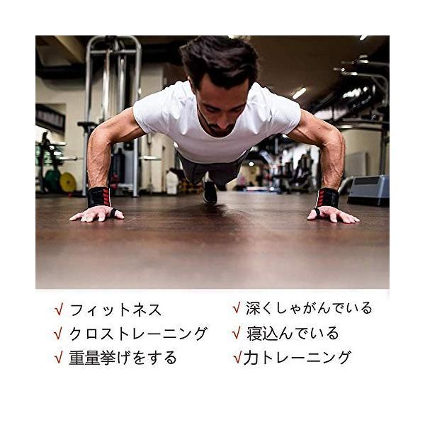 TimeSport チンニング 懸垂マシン ぶら下がり健康器 マルチジム2019改良強化版 多機能筋力トレーニング器具 背筋|happy-square|06