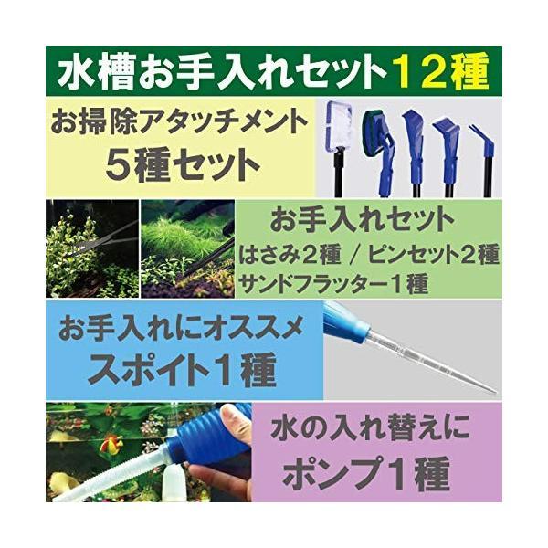 HAMILO 水槽お掃除セット アクアリウムメンテナンスキット 水草用ハサミ スポイト ピンセット (8点セット)|happy-square|02
