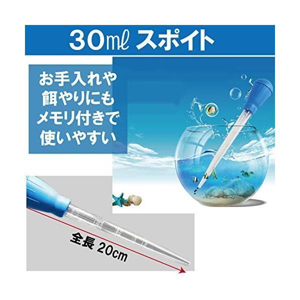 HAMILO 水槽お掃除セット アクアリウムメンテナンスキット 水草用ハサミ スポイト ピンセット (8点セット)|happy-square|06