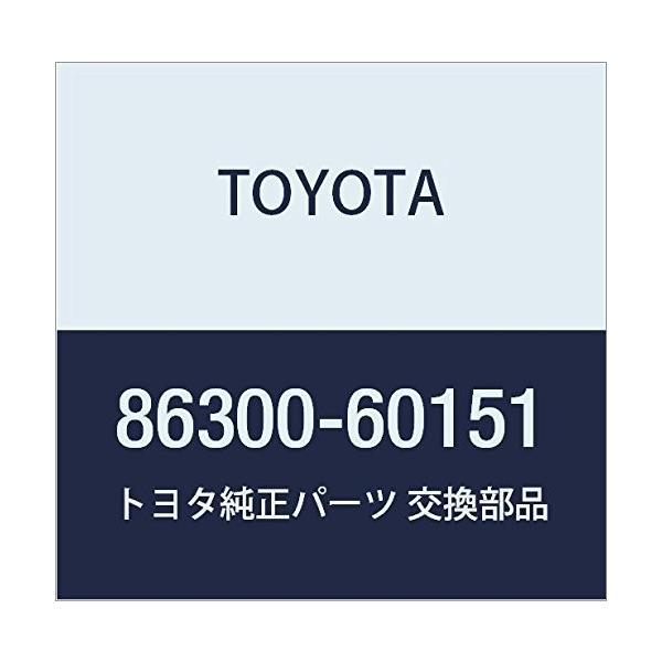 TOYOTA (トヨタ) 純正部品 アンテナASSY (ウィズ ホルダ) ランドクルーザー 品番86300-60151|happy-square