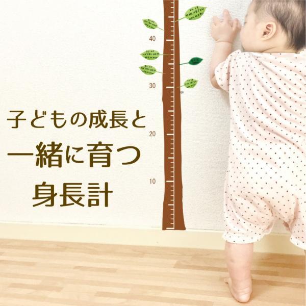 e841a636cc20b 身長計ค้นหาผลการค้นหาสำหรับ|DEJAPAN - เสนอราคาและซื้อญี่ปุ่นที่มี ...