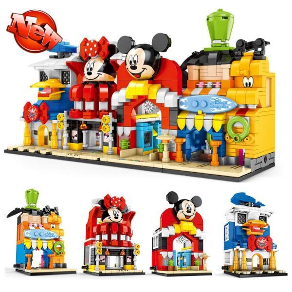 レゴ レゴブロック LEGO レゴミニモジュール式ディスショップ 他4個セット 互換品クリスマス プレゼント|happy-style-g
