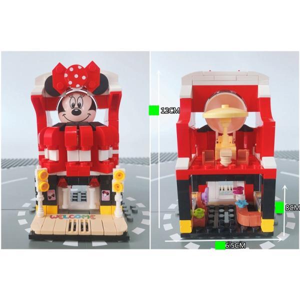 レゴ レゴブロック LEGO レゴミニモジュール式ディスショップ 他4個セット 互換品クリスマス プレゼント|happy-style-g|08