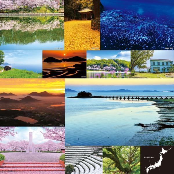みとよの絶景カレンダー2019  カレンダー 三豊市 父母ヶ浜 ちちぶがはま 紫雲出山 しうでやま 2019|happybath|02