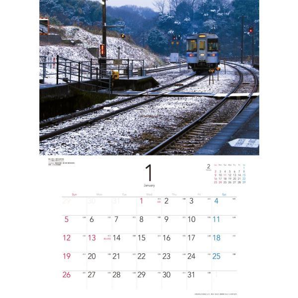みとよの絶景カレンダー2019  カレンダー 三豊市 父母ヶ浜 ちちぶがはま 紫雲出山 しうでやま 2019|happybath|03