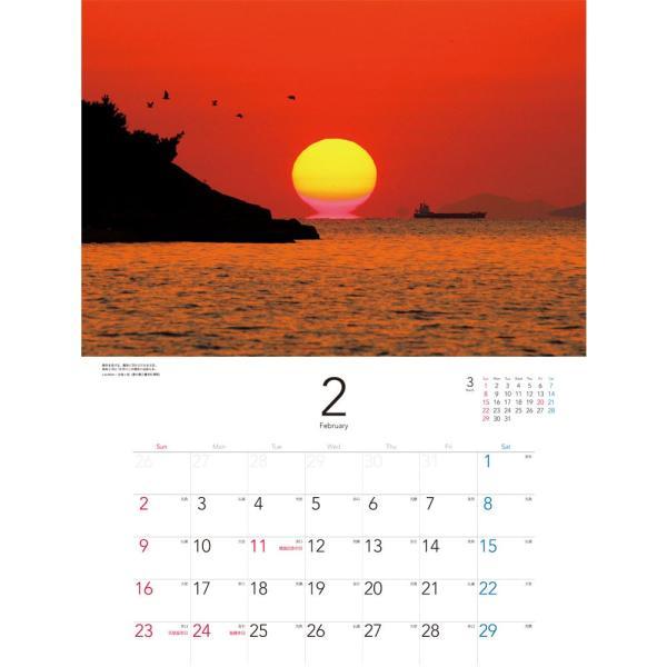 みとよの絶景カレンダー2019  カレンダー 三豊市 父母ヶ浜 ちちぶがはま 紫雲出山 しうでやま 2019|happybath|04