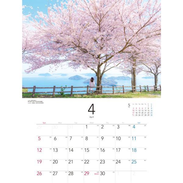 みとよの絶景カレンダー2019  カレンダー 三豊市 父母ヶ浜 ちちぶがはま 紫雲出山 しうでやま 2019|happybath|05