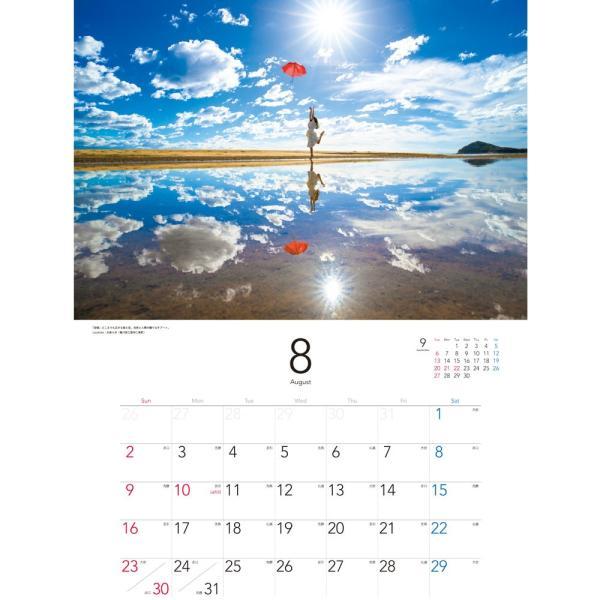 みとよの絶景カレンダー2019  カレンダー 三豊市 父母ヶ浜 ちちぶがはま 紫雲出山 しうでやま 2019|happybath|06