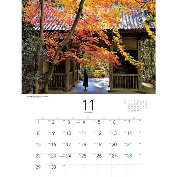 みとよの絶景カレンダー2019  カレンダー 三豊市 父母ヶ浜 ちちぶがはま 紫雲出山 しうでやま 2019|happybath|07