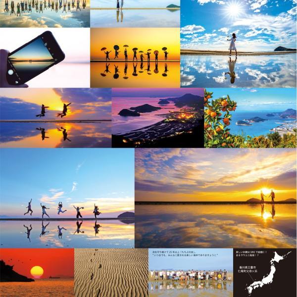 父母ヶ浜絶景カレンダー2020 カレンダー 三豊市 父母ヶ浜 ちちぶがはま 2020 予約販売11/25出荷|happybath|02