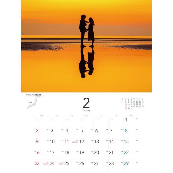 父母ヶ浜絶景カレンダー2020 カレンダー 三豊市 父母ヶ浜 ちちぶがはま 2020 予約販売11/25出荷|happybath|03