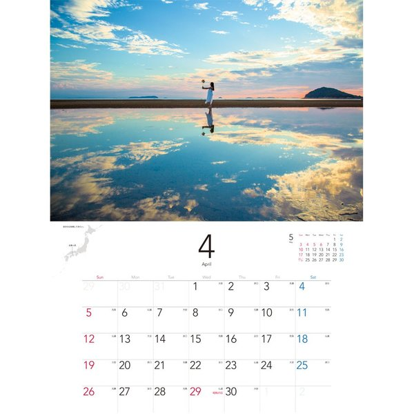 父母ヶ浜絶景カレンダー2020 カレンダー 三豊市 父母ヶ浜 ちちぶがはま 2020 予約販売11/25出荷|happybath|04