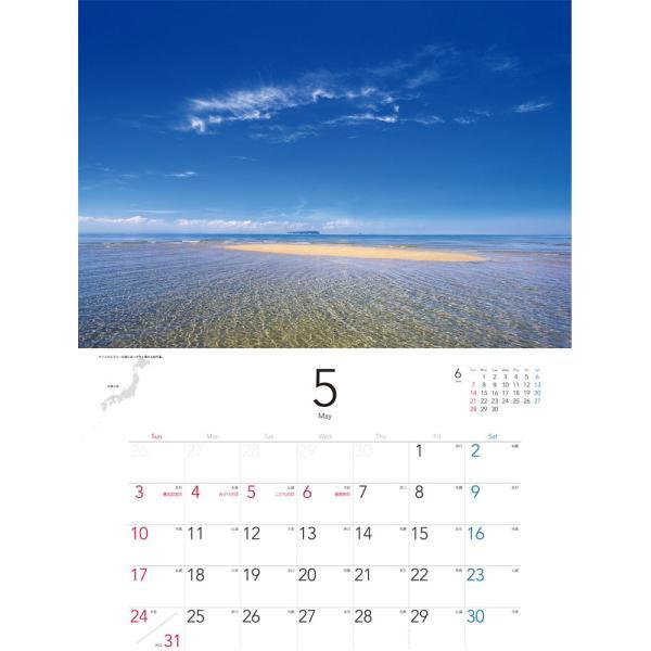 父母ヶ浜絶景カレンダー2020 カレンダー 三豊市 父母ヶ浜 ちちぶがはま 2020 予約販売11/25出荷|happybath|05