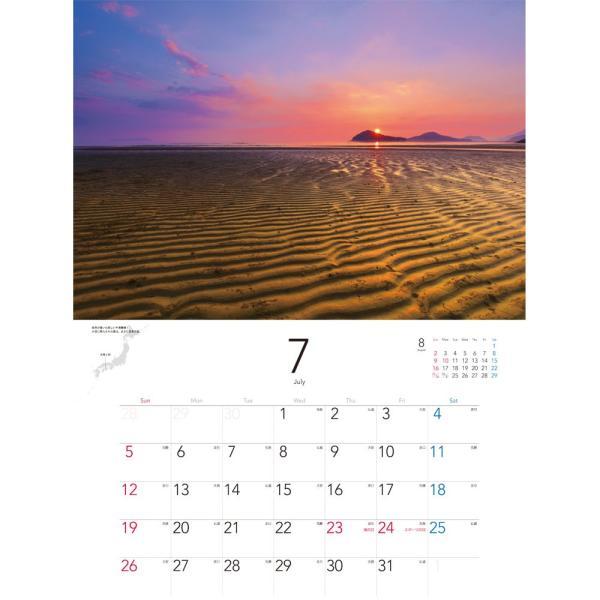 父母ヶ浜絶景カレンダー2020 カレンダー 三豊市 父母ヶ浜 ちちぶがはま 2020 予約販売11/25出荷|happybath|06